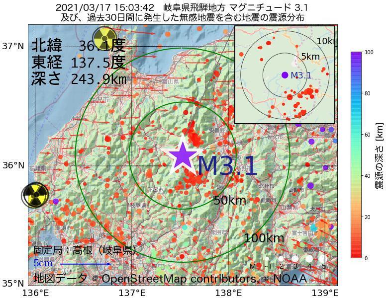 地震震源マップ:2021年03月17日 15時03分 岐阜県飛騨地方でM3.1の地震