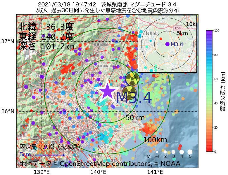 地震震源マップ:2021年03月18日 19時47分 茨城県南部でM3.4の地震
