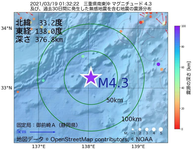 地震震源マップ:2021年03月19日 01時32分 三重県南東沖でM4.3の地震