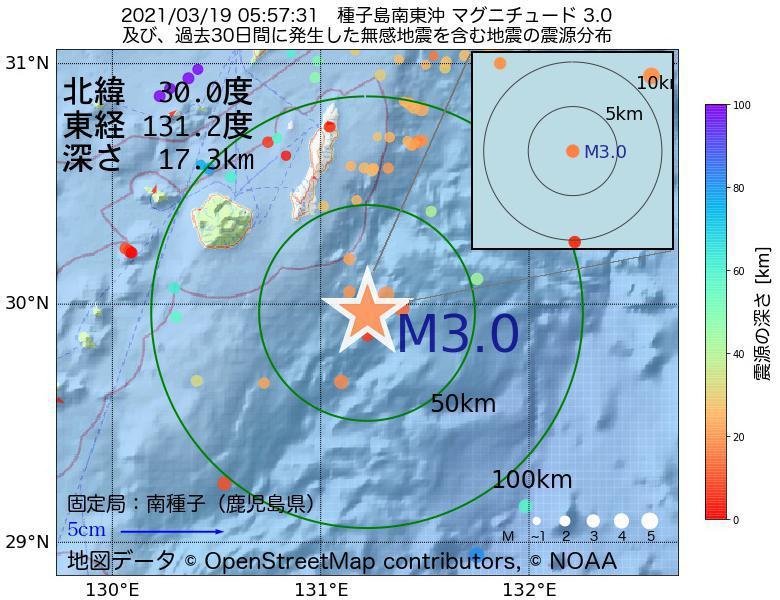 地震震源マップ:2021年03月19日 05時57分 種子島南東沖でM3.0の地震