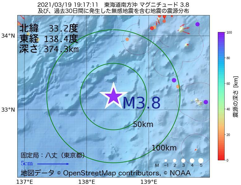 地震震源マップ:2021年03月19日 19時17分 東海道南方沖でM3.8の地震