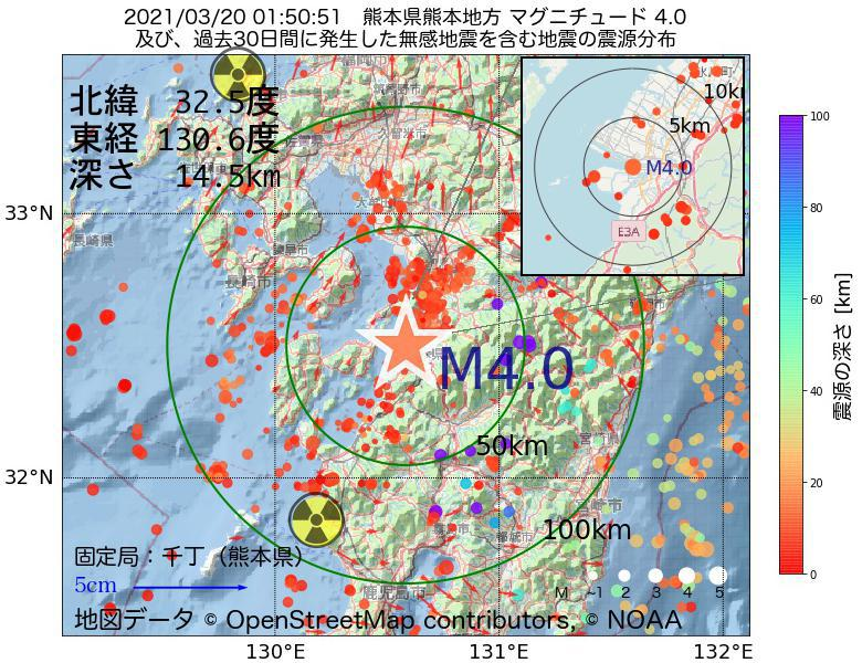 地震震源マップ:2021年03月20日 01時50分 熊本県熊本地方でM4.0の地震