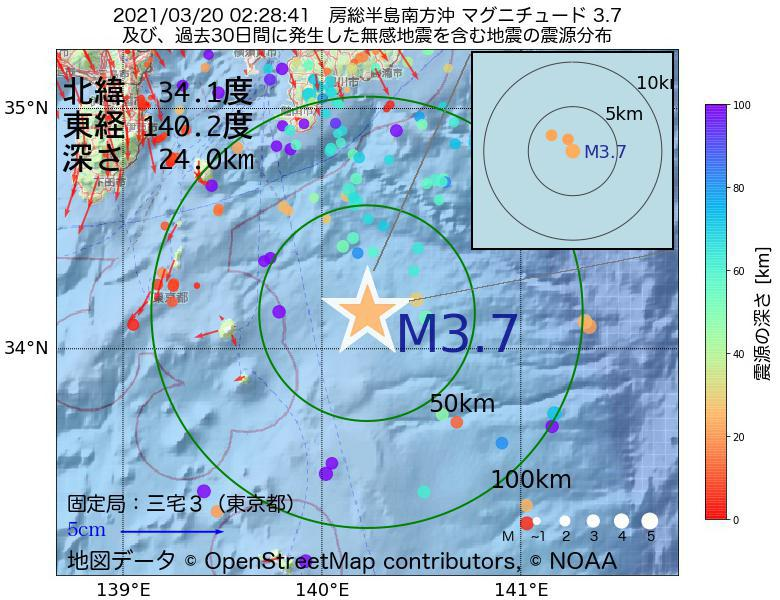 地震震源マップ:2021年03月20日 02時28分 房総半島南方沖でM3.7の地震