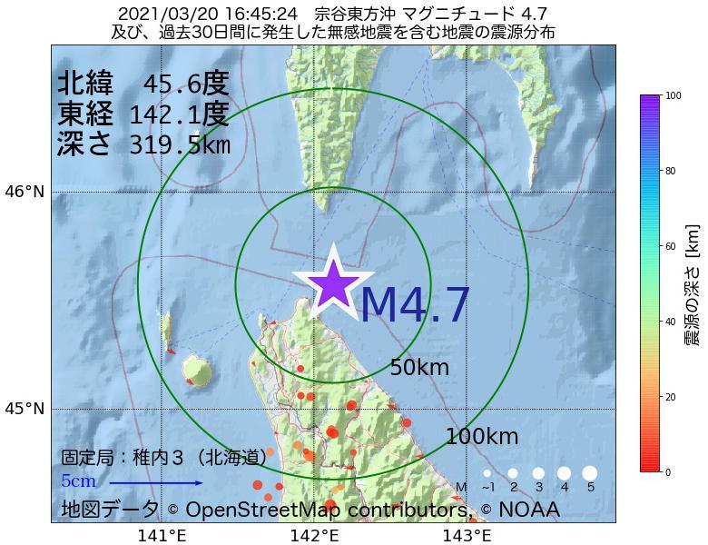 地震震源マップ:2021年03月20日 16時45分 宗谷東方沖でM4.7の地震