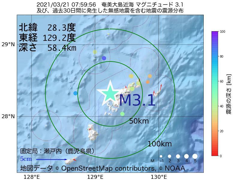 地震震源マップ:2021年03月21日 07時59分 奄美大島近海でM3.1の地震