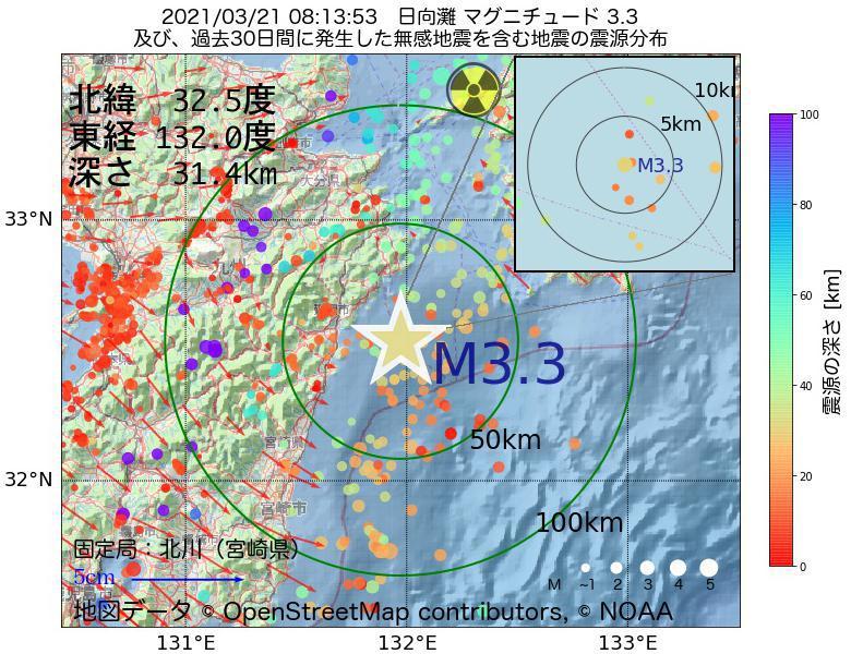 地震震源マップ:2021年03月21日 08時13分 日向灘でM3.3の地震