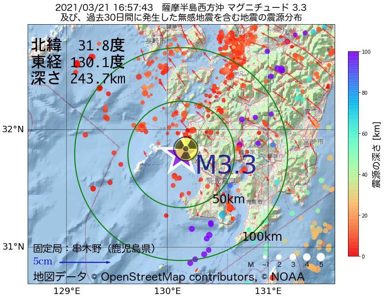 地震震源マップ:2021年03月21日 16時57分 薩摩半島西方沖でM3.3の地震