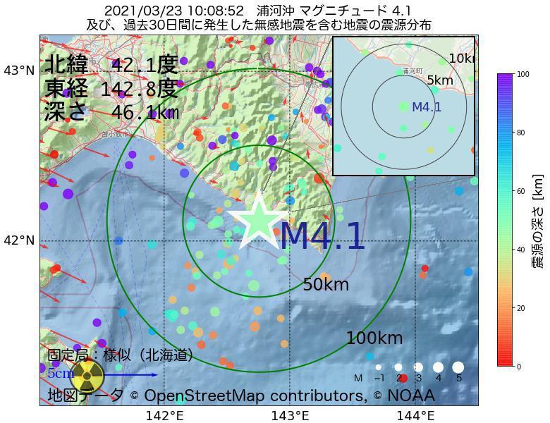地震震源マップ:2021年03月23日 10時08分 浦河沖でM4.1の地震