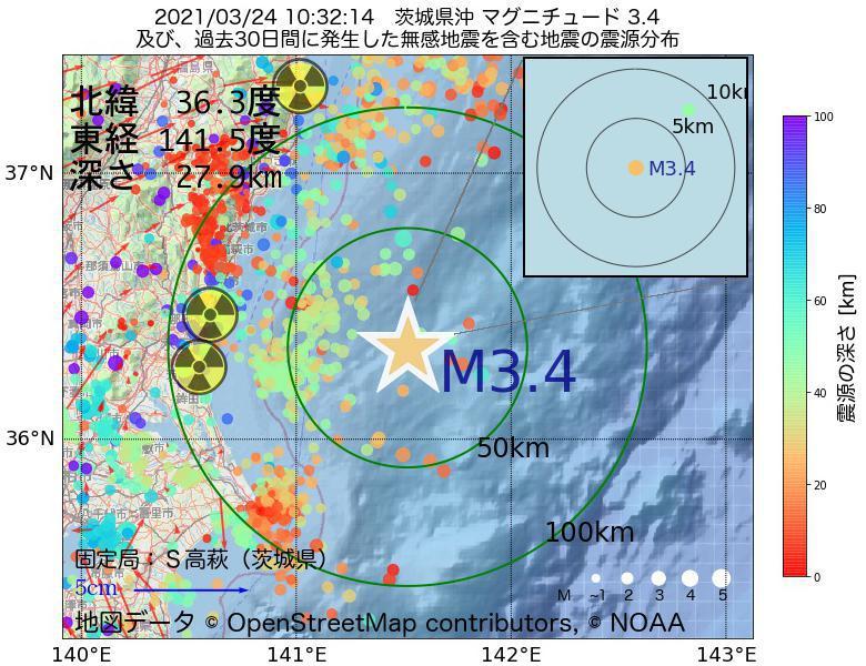 地震震源マップ:2021年03月24日 10時32分 茨城県沖でM3.4の地震