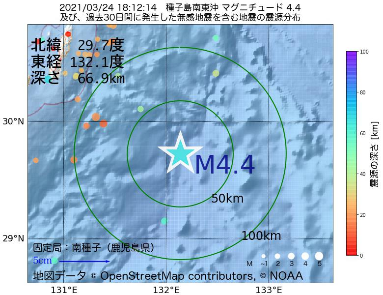 地震震源マップ:2021年03月24日 18時12分 種子島南東沖でM4.4の地震