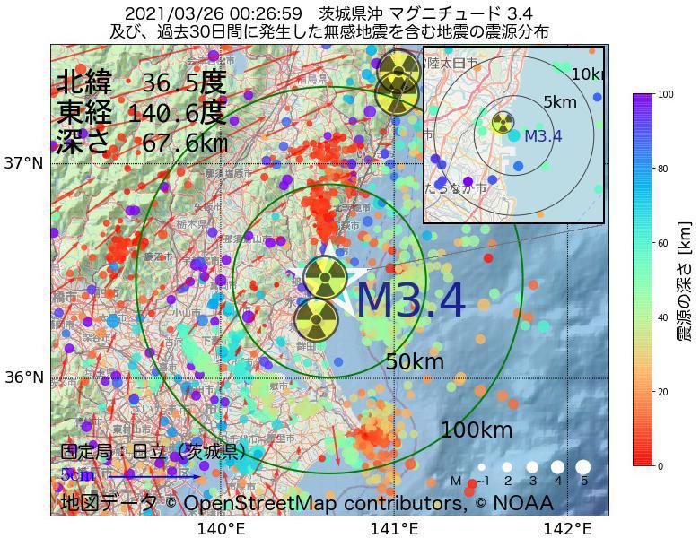地震震源マップ:2021年03月26日 00時26分 茨城県沖でM3.4の地震