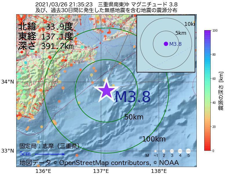 地震震源マップ:2021年03月26日 21時35分 三重県南東沖でM3.8の地震