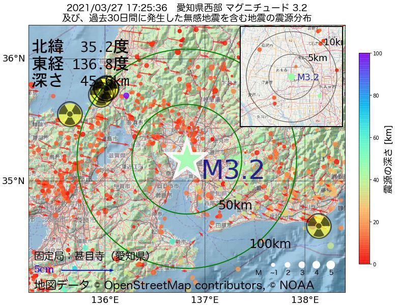 地震震源マップ:2021年03月27日 17時25分 愛知県西部でM3.2の地震
