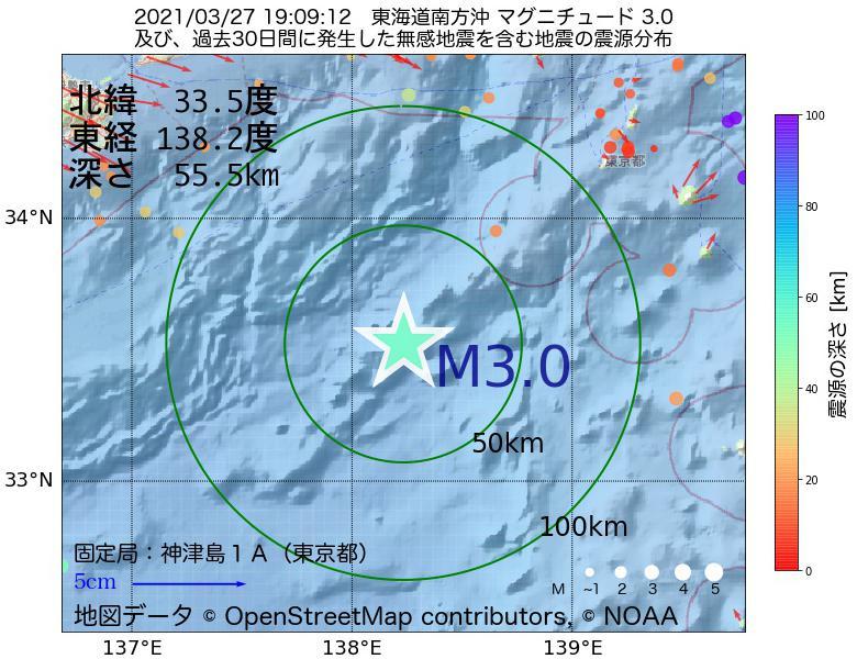 地震震源マップ:2021年03月27日 19時09分 東海道南方沖でM3.0の地震