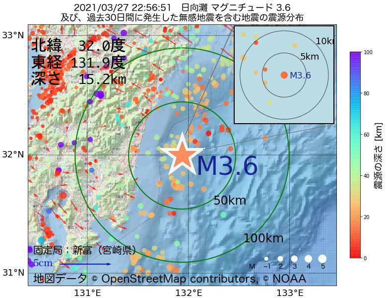 地震震源マップ:2021年03月27日 22時56分 日向灘でM3.6の地震