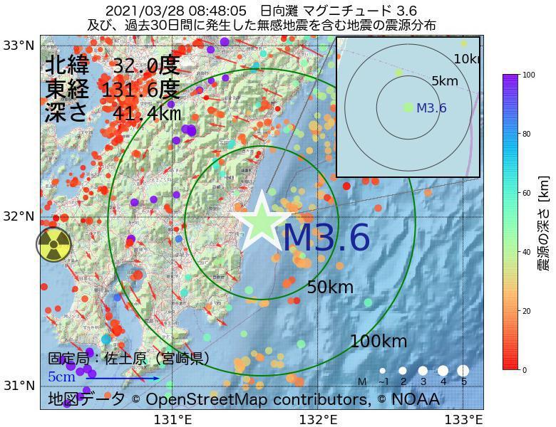 地震震源マップ:2021年03月28日 08時48分 日向灘でM3.6の地震