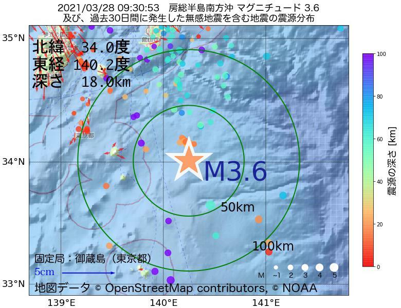 地震震源マップ:2021年03月28日 09時30分 房総半島南方沖でM3.6の地震