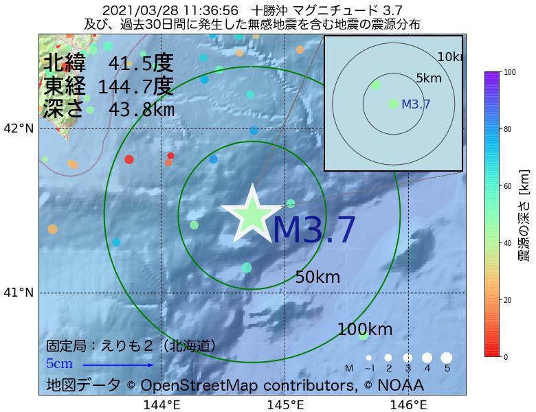 地震震源マップ:2021年03月28日 11時36分 十勝沖でM3.7の地震
