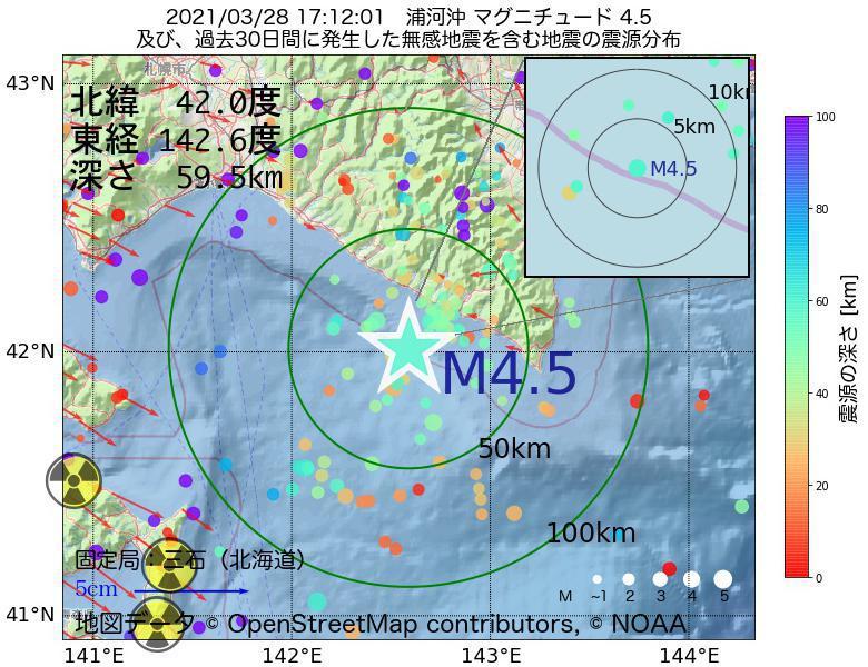 地震震源マップ:2021年03月28日 17時12分 浦河沖でM4.5の地震