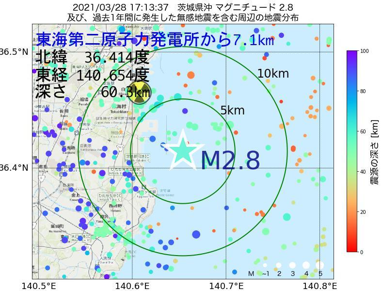 地震震源マップ:東海第二原子力発電所から7.1km地点でM2.8の地震が発生しました