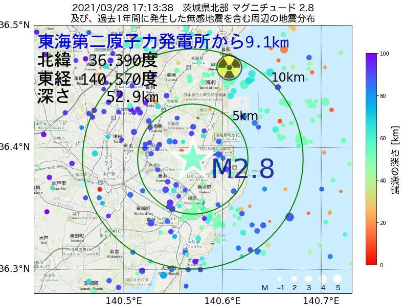 地震震源マップ:東海第二原子力発電所から9.1km地点でM2.8の地震が発生しました