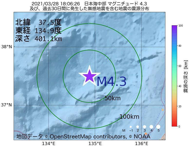 地震震源マップ:2021年03月28日 18時06分 日本海中部でM4.3の地震