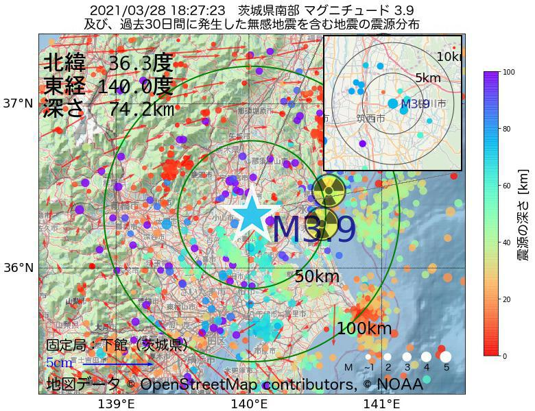 地震震源マップ:2021年03月28日 18時27分 茨城県南部でM3.9の地震