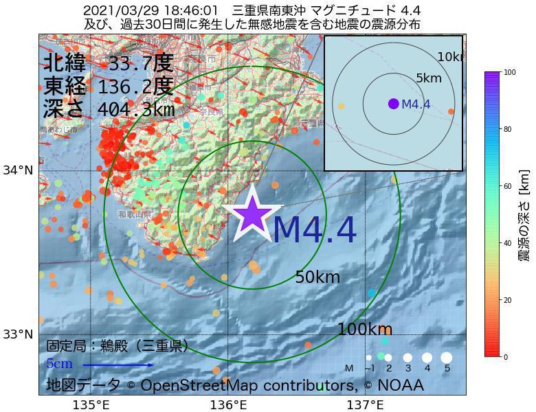 地震震源マップ:2021年03月29日 18時46分 三重県南東沖でM4.4の地震