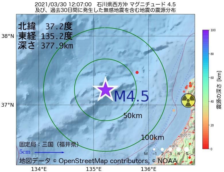 地震震源マップ:2021年03月30日 12時07分 石川県西方沖でM4.5の地震