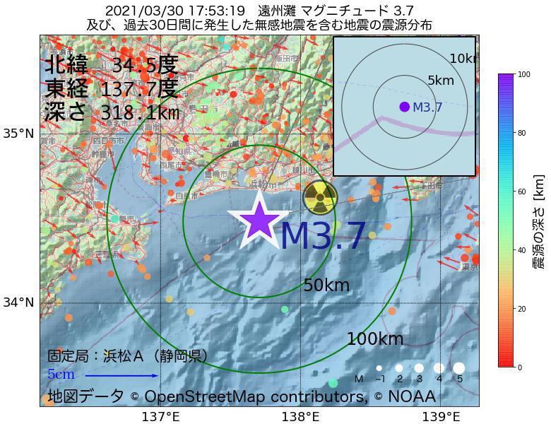 地震震源マップ:2021年03月30日 17時53分 遠州灘でM3.7の地震