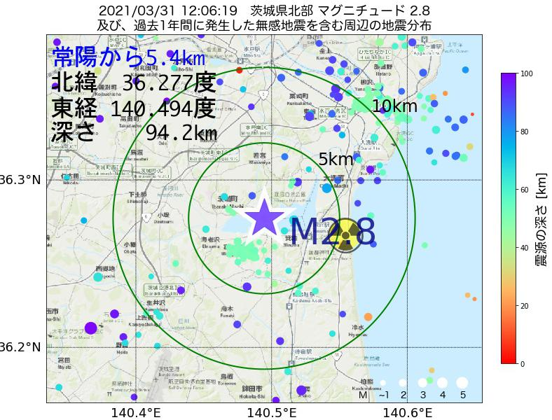 地震震源マップ:常陽から5.4km地点でM2.8の地震が発生しました