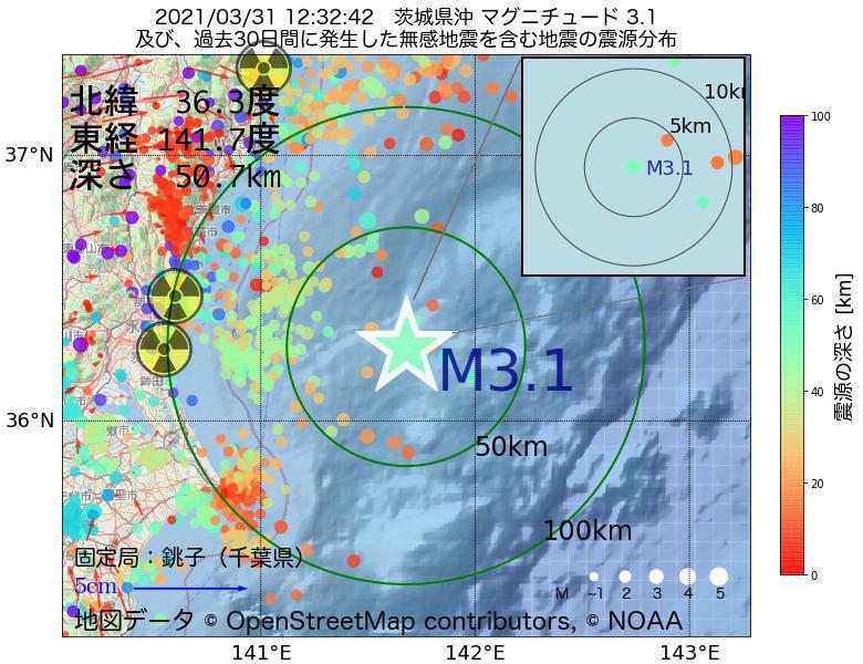 地震震源マップ:2021年03月31日 12時32分 茨城県沖でM3.1の地震
