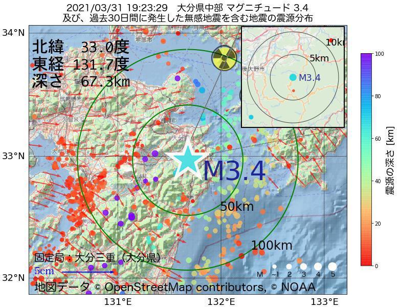 地震震源マップ:2021年03月31日 19時23分 大分県中部でM3.4の地震