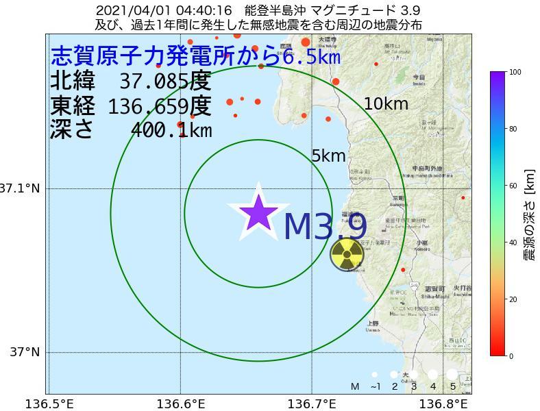 地震震源マップ:志賀原子力発電所から6.5km地点でM3.9の地震が発生しました