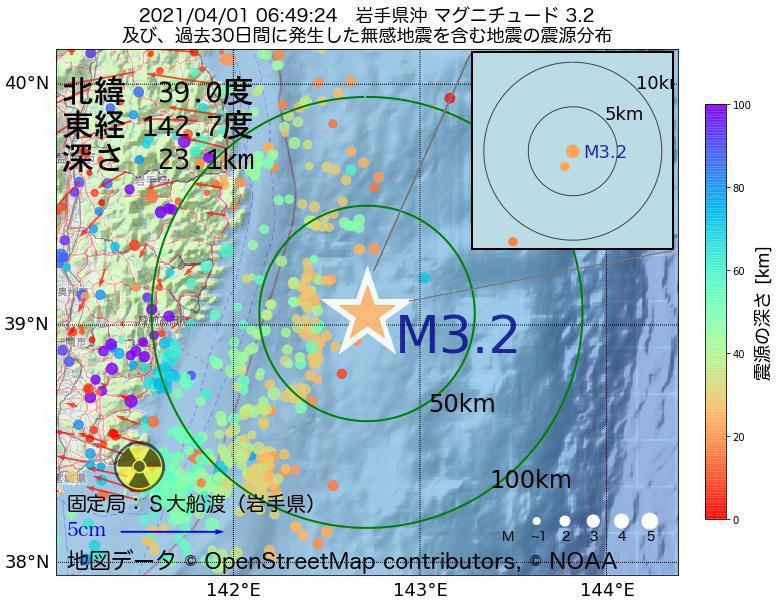 地震震源マップ:2021年04月01日 06時49分 岩手県沖でM3.2の地震