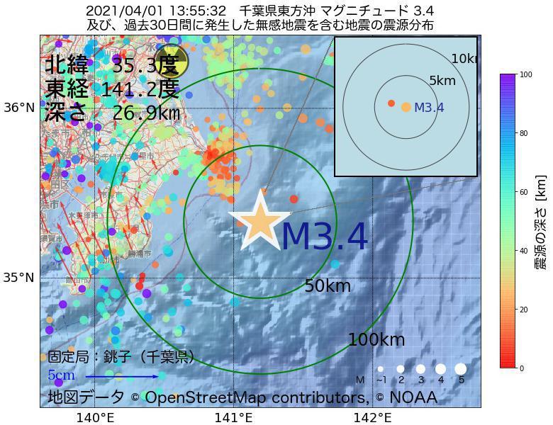 地震震源マップ:2021年04月01日 13時55分 千葉県東方沖でM3.4の地震