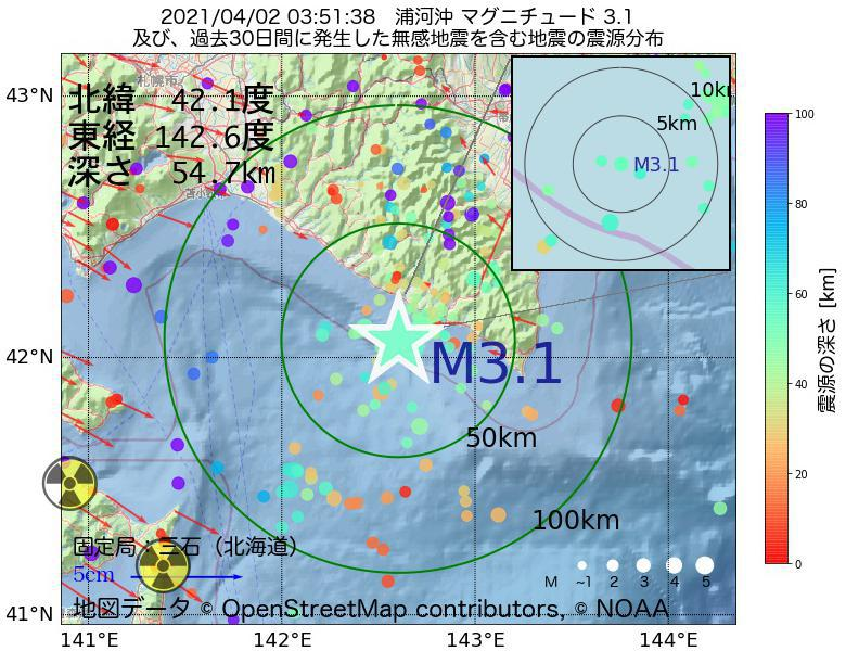 地震震源マップ:2021年04月02日 03時51分 浦河沖でM3.1の地震