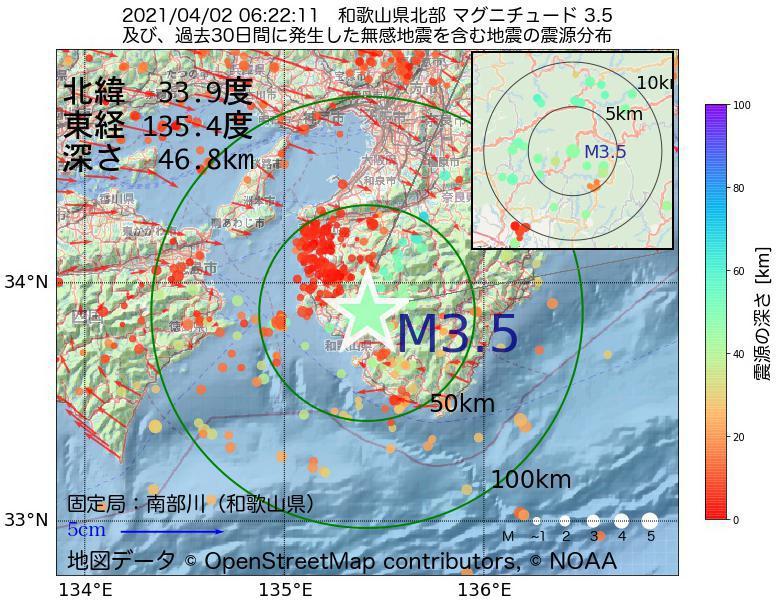 地震震源マップ:2021年04月02日 06時22分 和歌山県北部でM3.5の地震