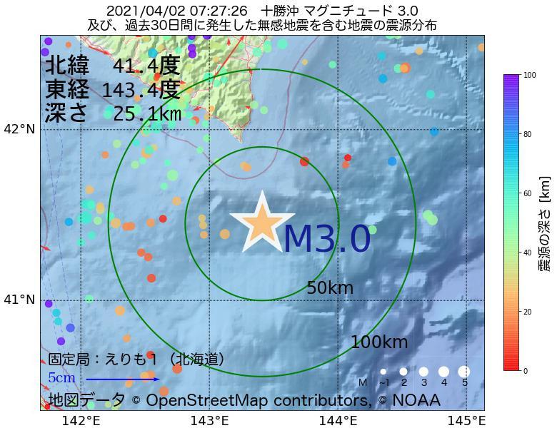 地震震源マップ:2021年04月02日 07時27分 十勝沖でM3.0の地震