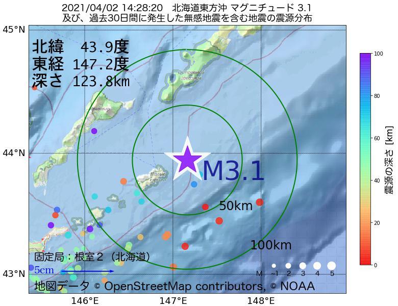 地震震源マップ:2021年04月02日 14時28分 北海道東方沖でM3.1の地震