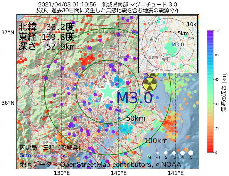 地震震源マップ:2021年04月03日 01時10分 茨城県南部でM3.0の地震