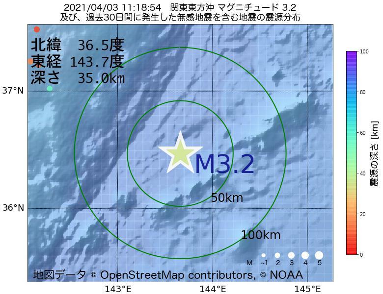 地震震源マップ:2021年04月03日 11時18分 関東東方沖でM3.2の地震