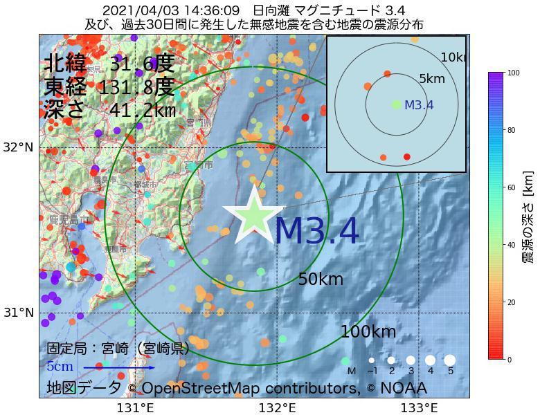 地震震源マップ:2021年04月03日 14時36分 日向灘でM3.4の地震