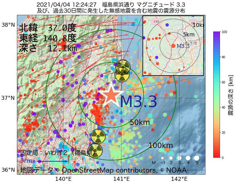地震震源マップ:2021年04月04日 12時24分 福島県浜通りでM3.3の地震