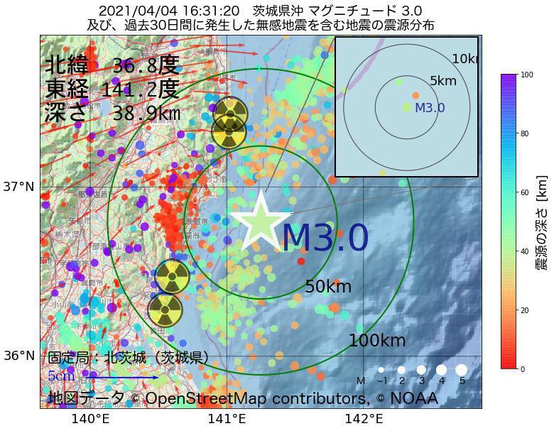 地震震源マップ:2021年04月04日 16時31分 茨城県沖でM3.0の地震