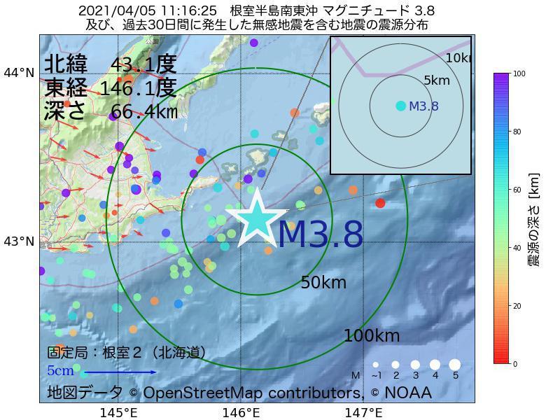 地震震源マップ:2021年04月05日 11時16分 根室半島南東沖でM3.8の地震