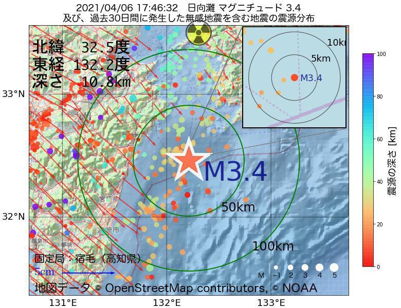 地震震源マップ:2021年04月06日 17時46分 日向灘でM3.4の地震