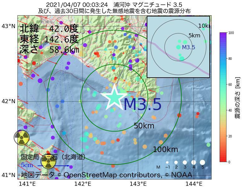 地震震源マップ:2021年04月07日 00時03分 浦河沖でM3.5の地震