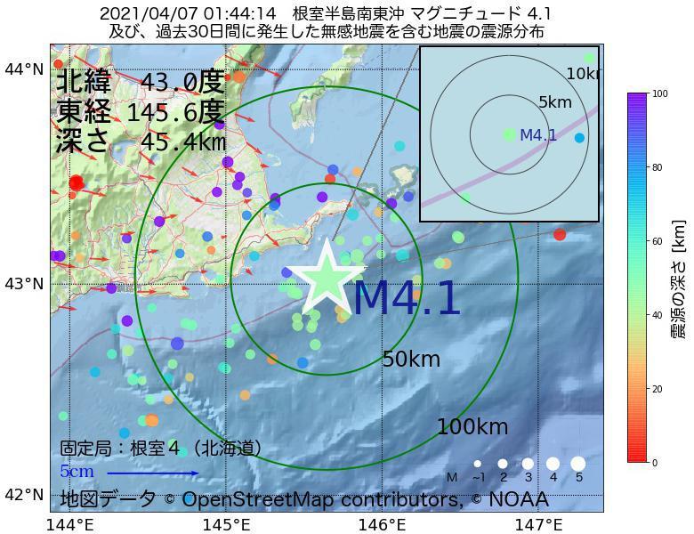 地震震源マップ:2021年04月07日 01時44分 根室半島南東沖でM4.1の地震