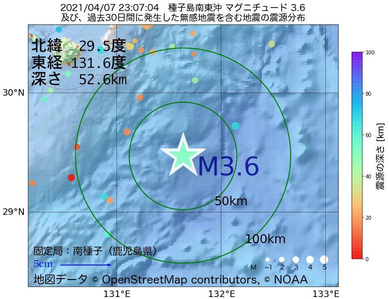 地震震源マップ:2021年04月07日 23時07分 種子島南東沖でM3.6の地震